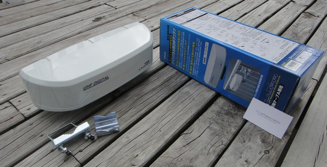 UHF-Digital-UwPA