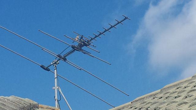 vhf-uhf-integrated-antenna